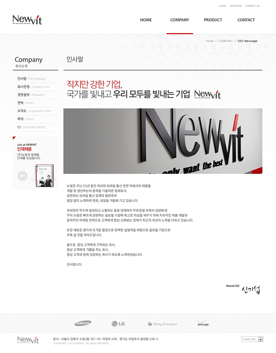 NEWVIT_03.jpg